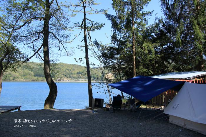 青木湖キャンプ1-1