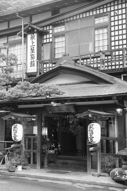 鎌先温泉 (1)