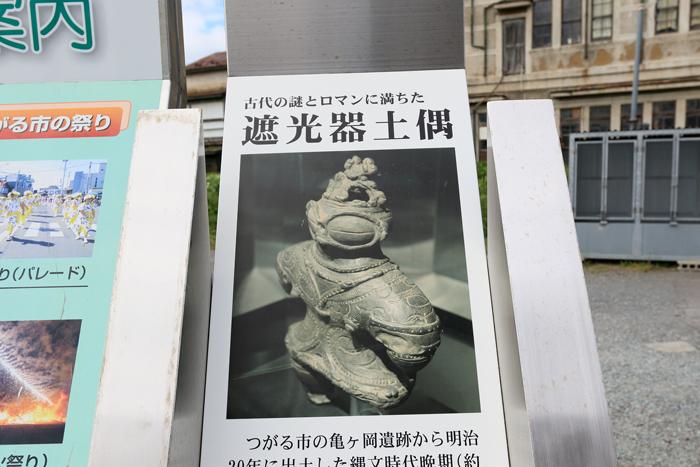 0813-2 (1)木造駅