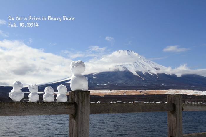 富士山 (3)