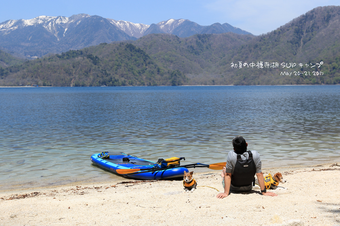 中禅寺湖SUP (20)