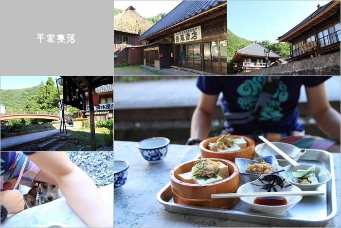 湯西川温泉 (5)