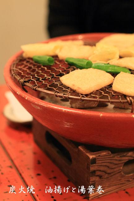 豆腐 (5)
