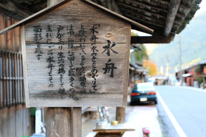 木曽4 (4)