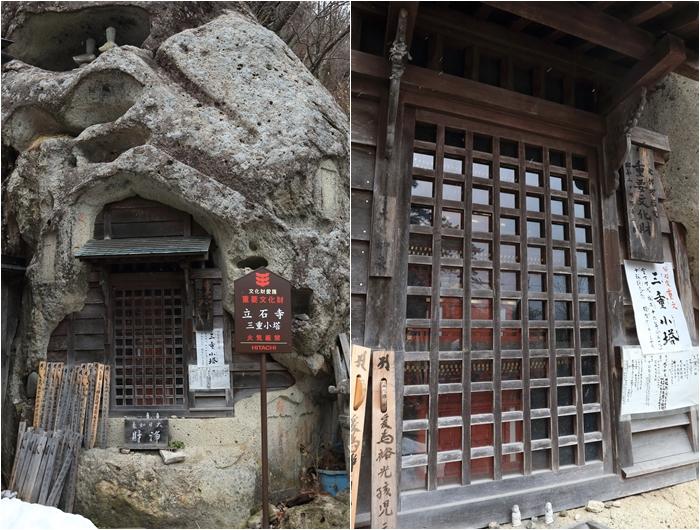 山寺三重塔