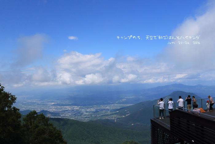 天空1 (14)