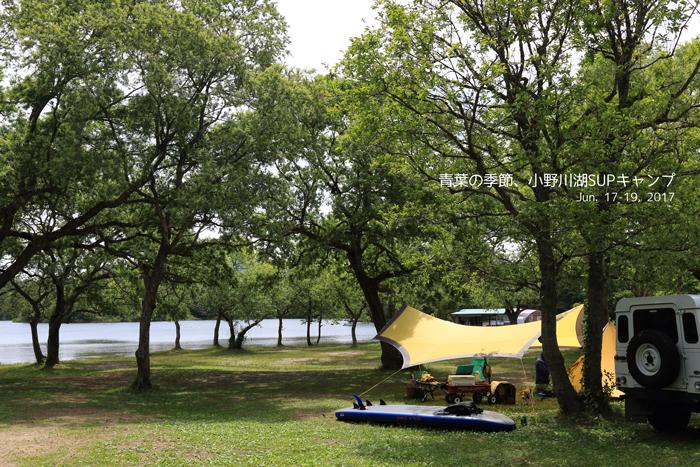 小野川湖キャンプ