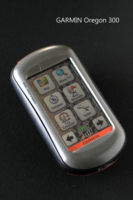 GPS (2)