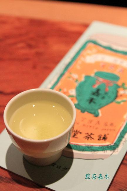 茶香服 (8)