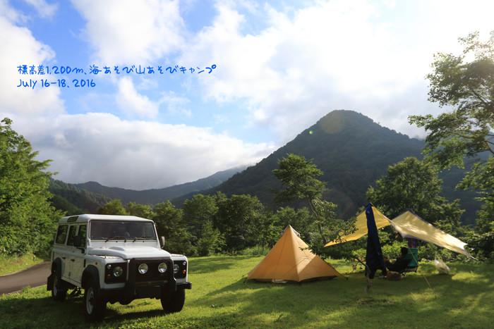海山 (11)