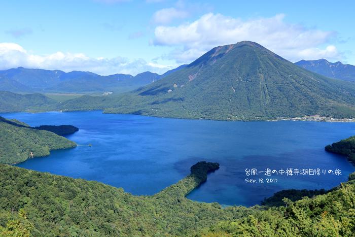 中禅寺湖1 (9)