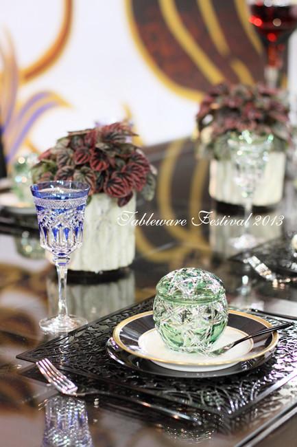 Tableware (5)