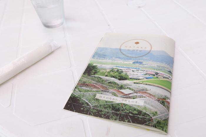 高橋フルーツ (3)