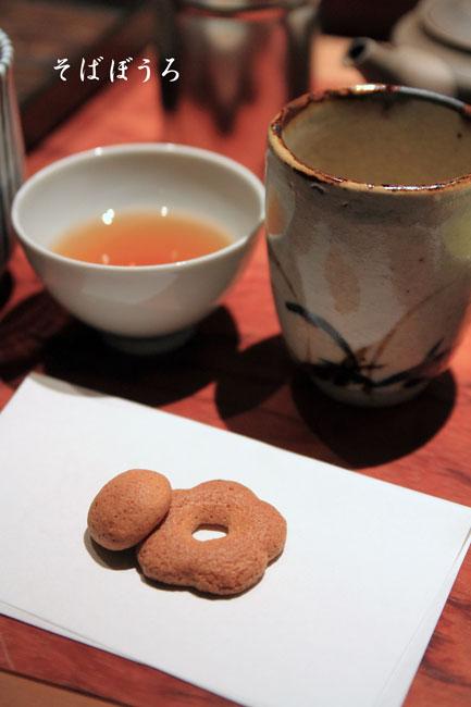 番茶 (3)