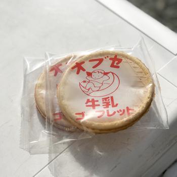 オブセ牛乳ゴーフレット (2)